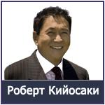 Robert-Kiyosaki-investor
